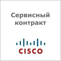 Cisco CON-SNT-ISR4331XV